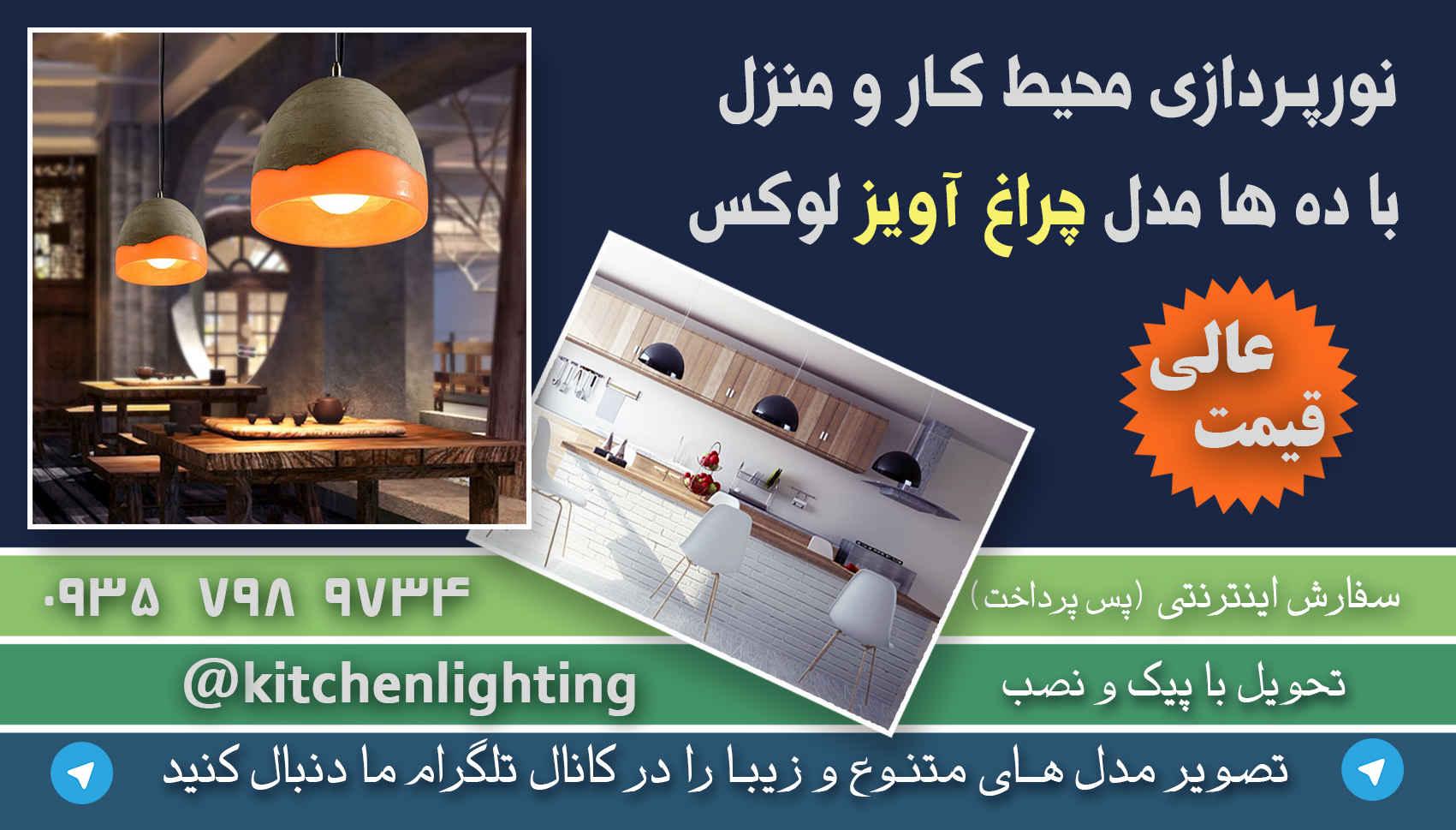 http://koocherey.persiangig.com/lampe%20aviz/aviz%202.jpg