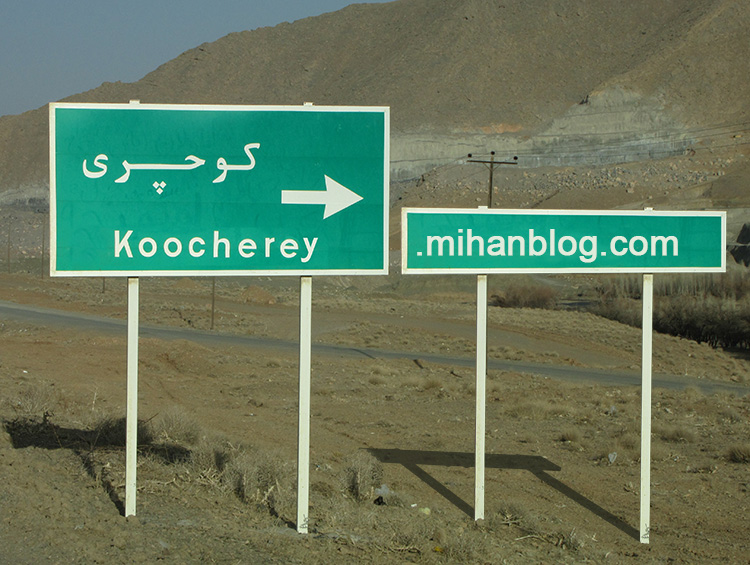 http://koocherey.persiangig.com/taki/IMG_0002bb.jpg